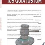 Jurnal-Hukum-4-Vol-20-Okt-2013